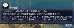 レンジャークエ025-7