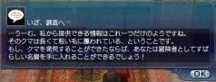 レンジャークエ025-9