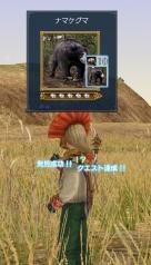 レンジャークエ025-011