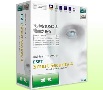 SmartSecurity.jpg