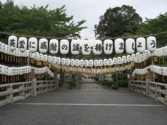 gokokujinja-01.jpg