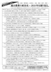 seiji-2101-01.jpg