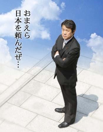 syouichi-nakagawa.jpg