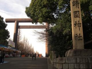 yasukuni-02.jpg