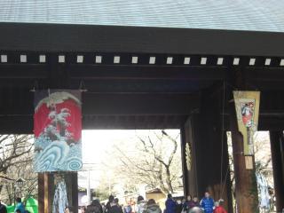 yasukuni-03.jpg