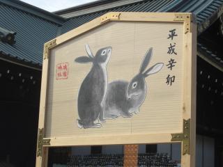 yasukuni-05.jpg