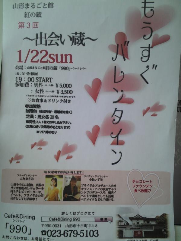 ?´紅?????????¦_convert_20120116144300