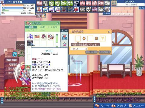 UO(090721-041934-03).jpg