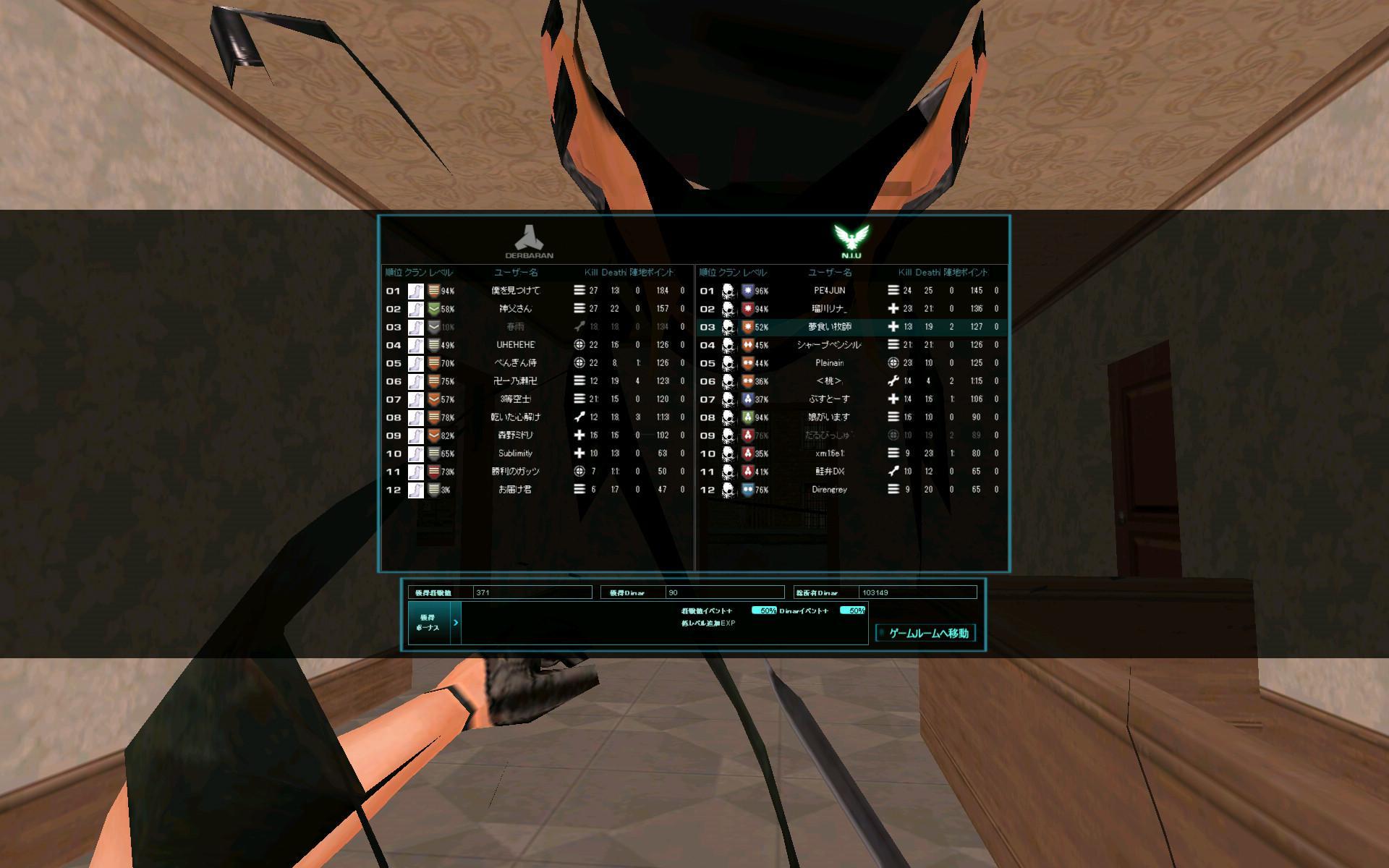 screenshot_280_convert_20120318230836.jpg