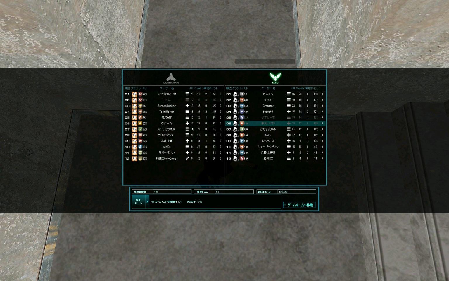 screenshot_318_20120327010419.jpg