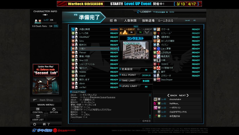 screenshot_382.jpg