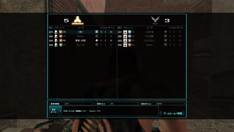 screenshot_386.jpg