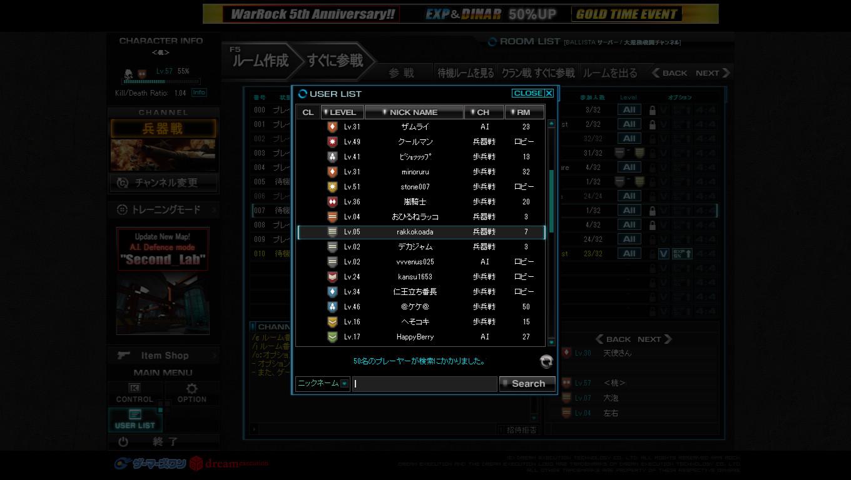 screenshot_416.jpg