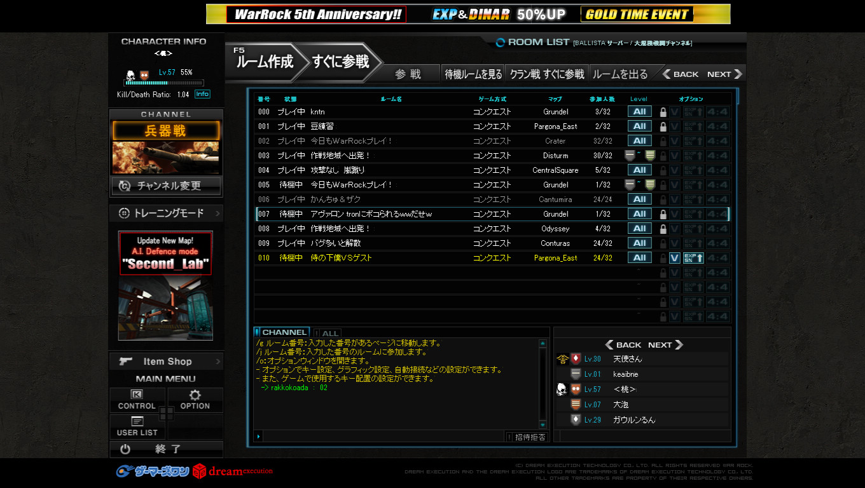 screenshot_417.jpg