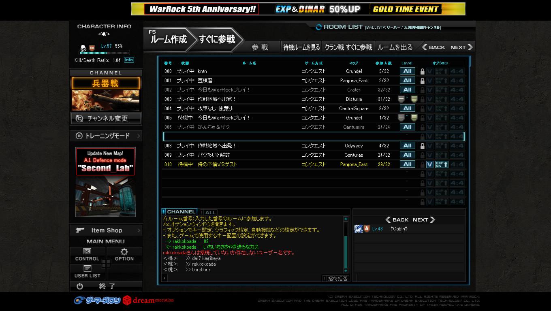 screenshot_419.jpg