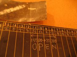 オープン_convert_20100102004820