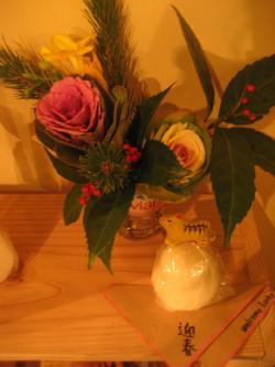 迎春_convert_20100102004919