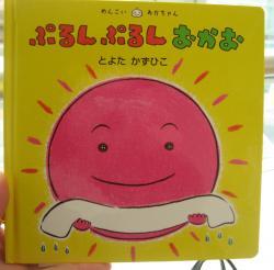 ぷるん_convert_20100123100831