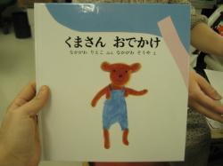 くまさん_convert_20100314214628
