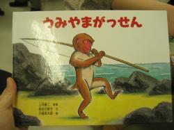 うみ_convert_20100314214342