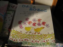ひよこ_convert_20100330053553