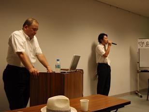 岡田 こぶし代表