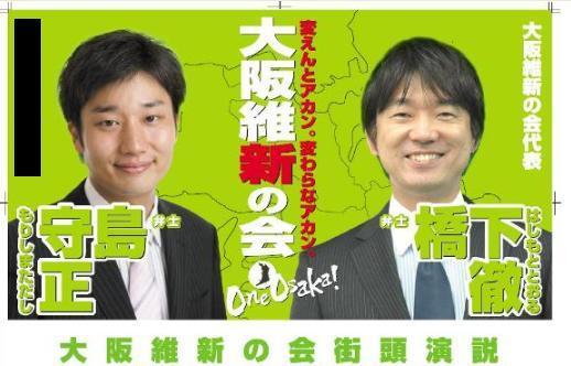 2連ポスターイメージ