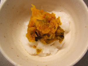 かぼちゃ粥