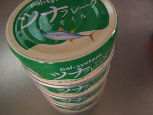 ノンオイルのツナ缶