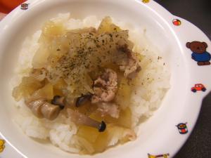 ヤーコンと玉ねぎとしめじのコンソメ煮