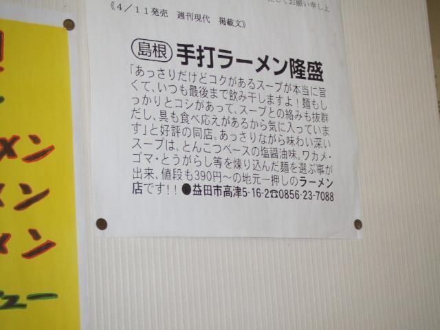 2006_05150040.jpg