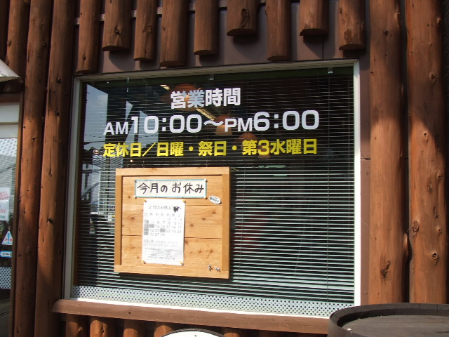 2007_02200023.jpg