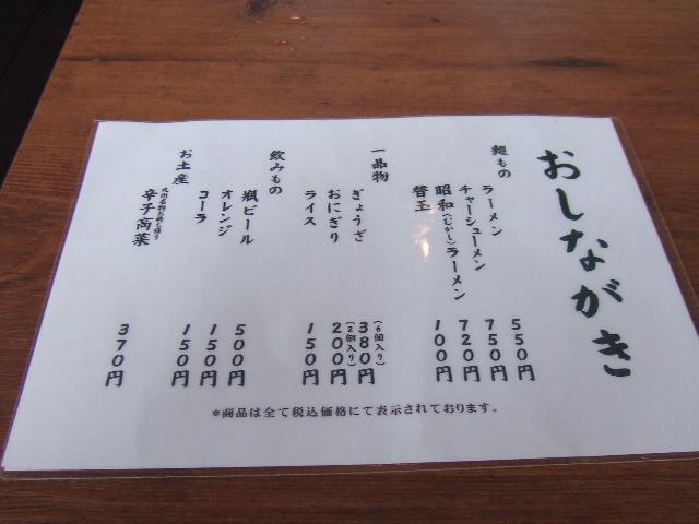 2007_04270009.jpg