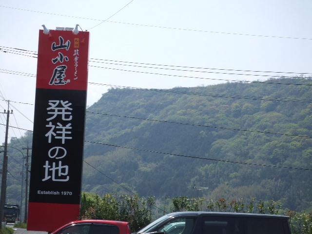 2007_04270023.jpg