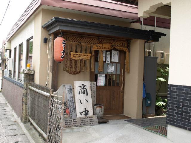 2008_0505画像連休0129