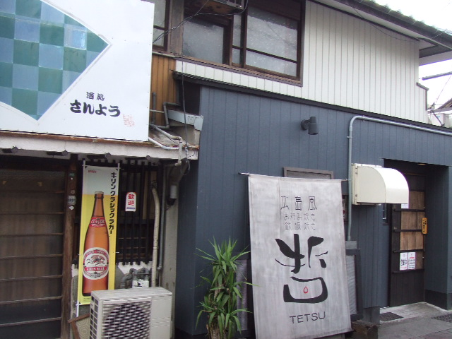 2008_01160025.jpg