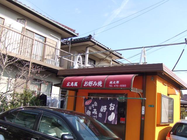 2008_01270014.jpg