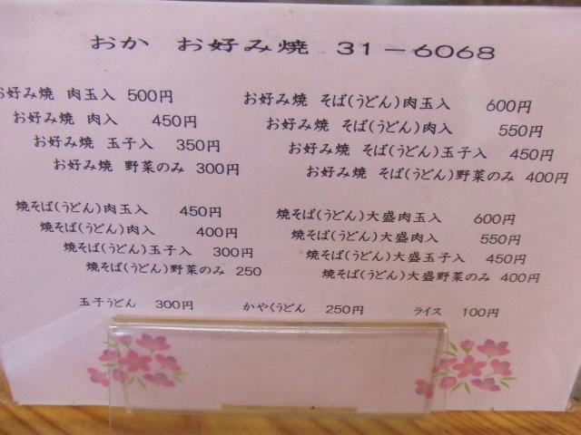 2008_02130009.jpg