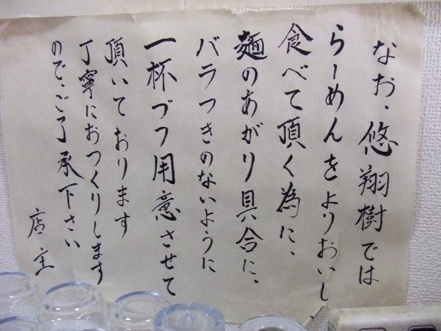 2008_02200002.jpg