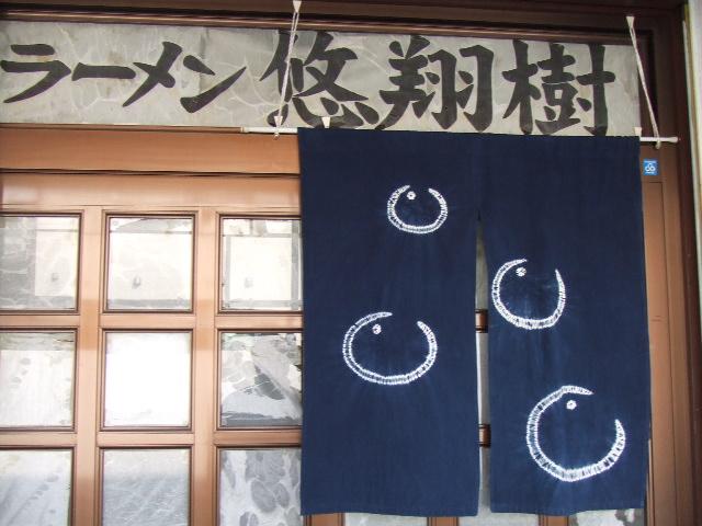 2008_02200017.jpg