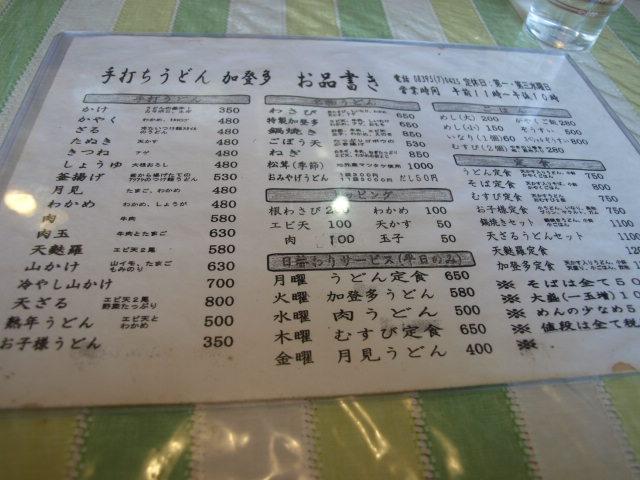2008_04130001.jpg