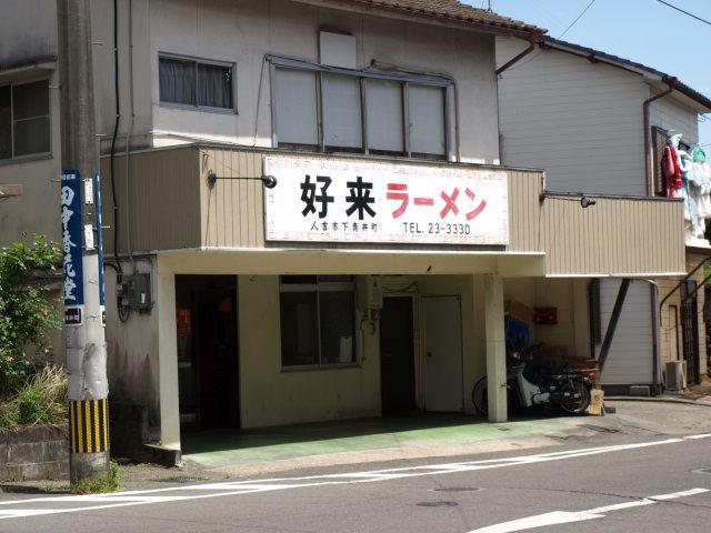 2008_04200059.jpg