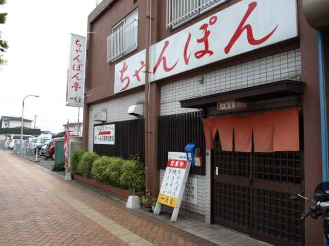2008_05140030.jpg