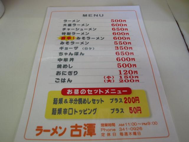 2008_06010004.jpg