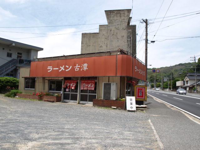 2008_06010014.jpg