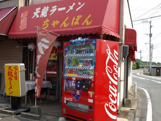 2008_06070053.jpg