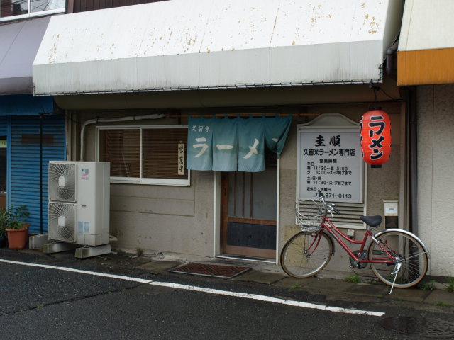 2008_06280016.jpg