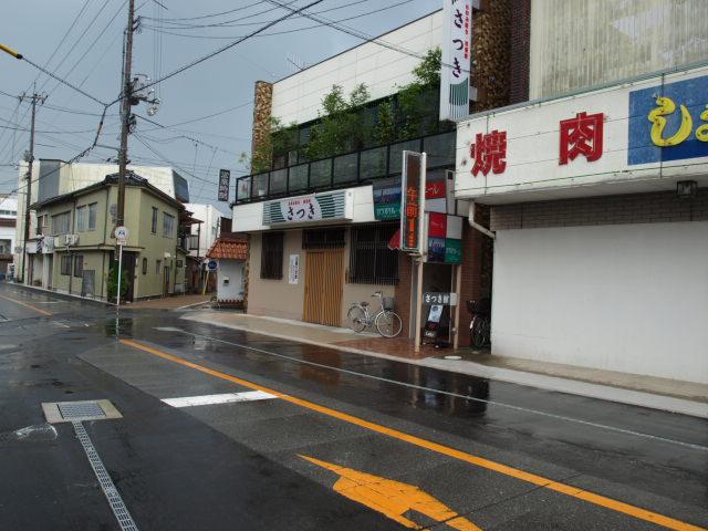 2008_07210203.jpg