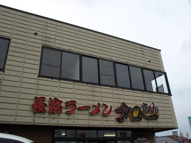 2008_10050023.jpg