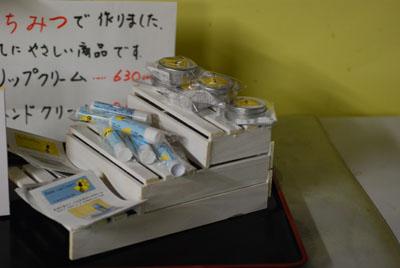 ucp 022